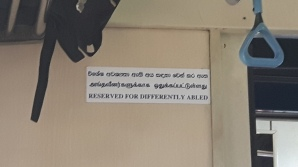 This says 'Reserved for the Differently Abled'.....think they meant 'Disabled'!